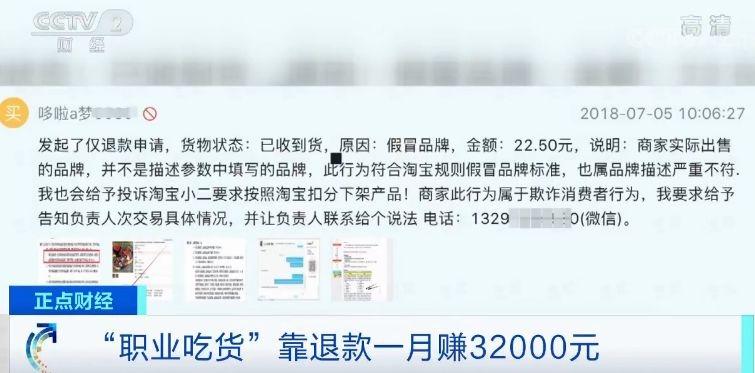 张召忠谈日韩关系缓和:能让价格疯涨的内存条降降温