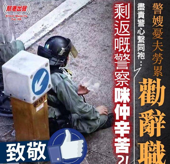 图源:香港中通社