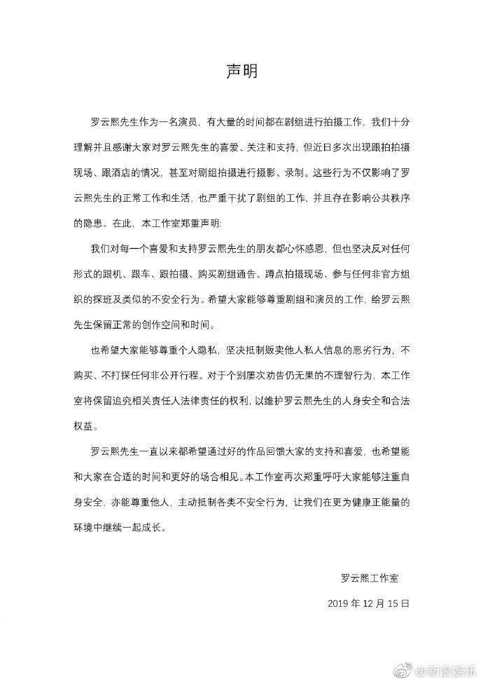国泰君安国际:宇华教育建议可以积极关注逢低配置