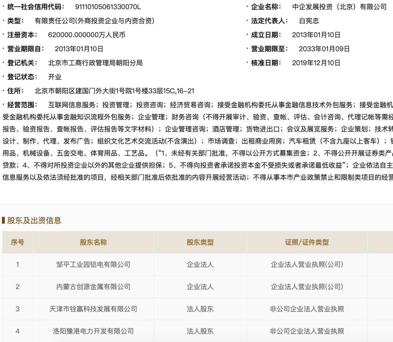 武汉非新冠肺炎患者救治医院名单(图)
