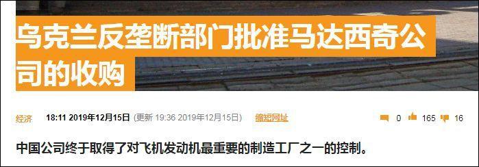 俄罗斯卫星通讯社中文网截图