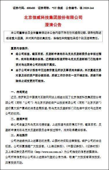 涉嫌协助戈恩潜逃日本东京检方下令逮捕两名嫌疑人