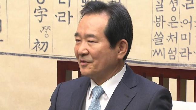 韩国前国会议长丁世均(YTN新闻)