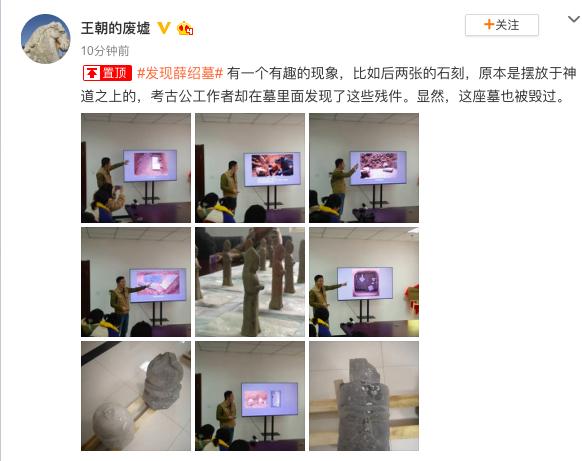 太平公主首任驸马薛绍墓被发现:为双室砖券墓(图)