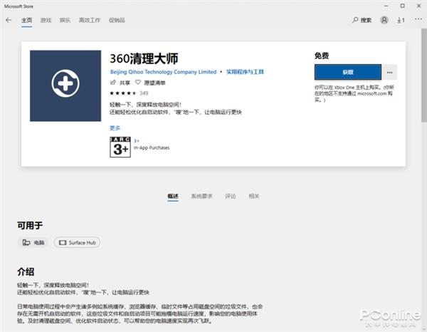 邮政将对武汉进出口邮件二次消毒快递员戴口罩