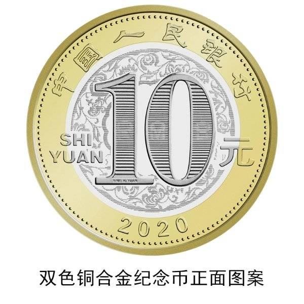 来源:中央人民银行网站