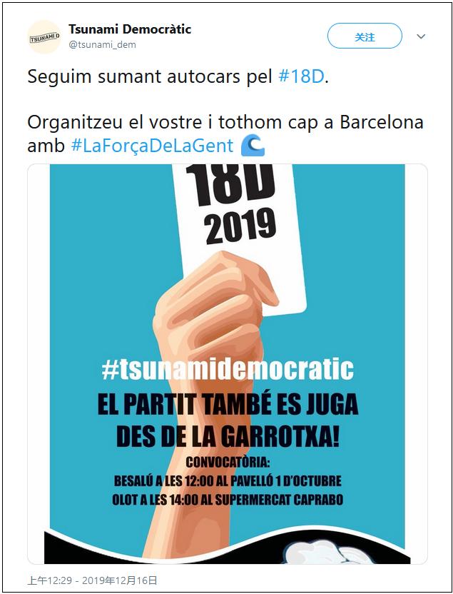 西班牙國家德比恐引發騷亂 警方球場部署3000警力