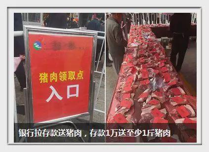 """天猫总裁蒋凡回应双11""""有惊无险""""上亿人涌入是挑战"""