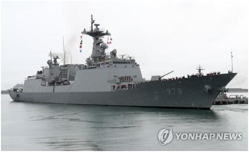 【蜗牛棋牌】加强韩美同盟?韩国计划派驱除舰赴霍尔木兹海峡
