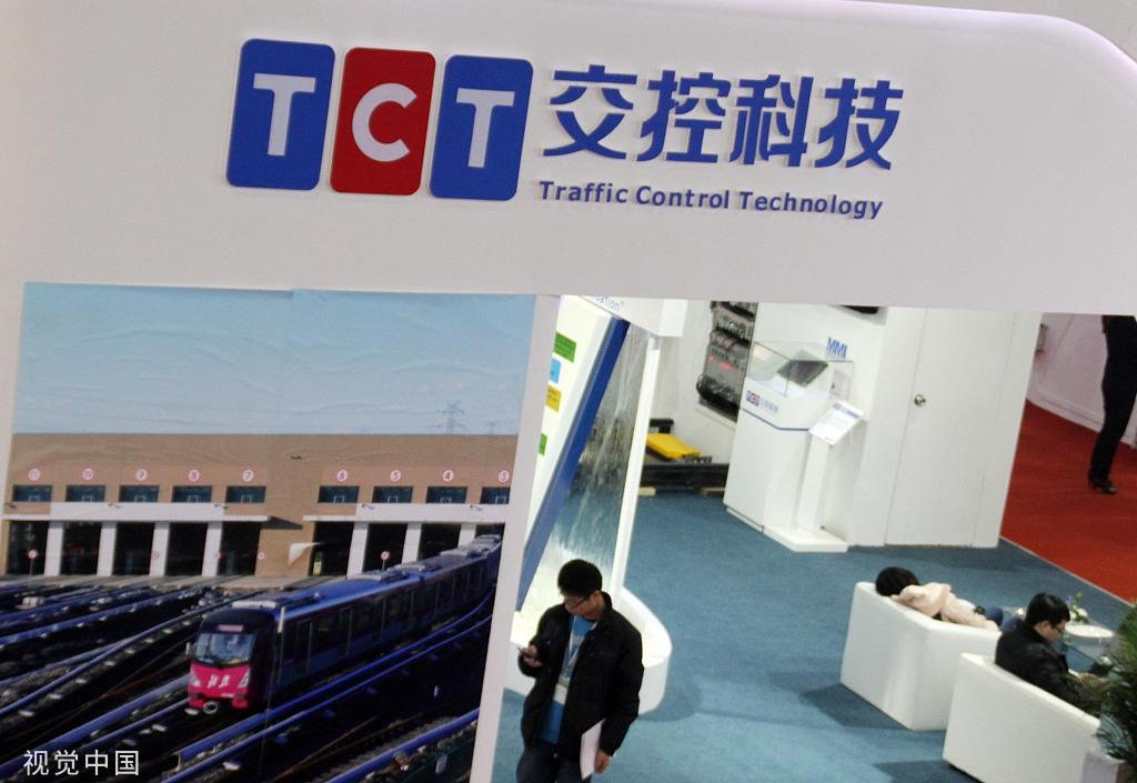 黑龙江省发布20条举措:助力自贸区打造一流营商环境