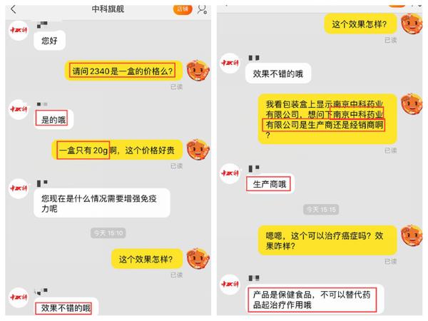 """海归大熊猫""""贝贝""""入住新家正式与公众见面(图)"""