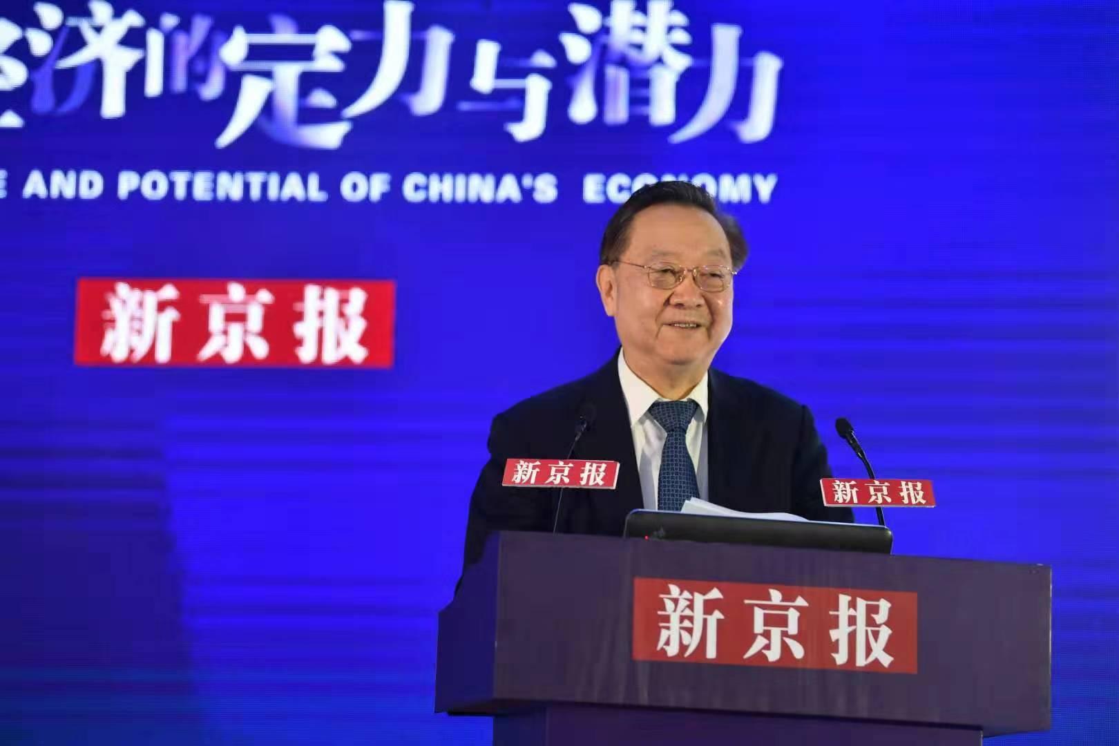 朱光耀:自由贸易遭到严重冲击 中国经济贡献仍最大