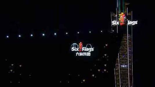 """北京顺义为融资租赁、商业保理送""""政策礼包"""""""
