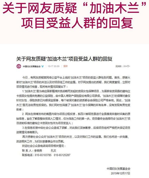 猪肉扰动中国物价CPI会大涨吗?