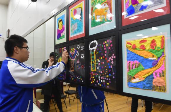 北京市举办残疾学生艺术融合教育活动