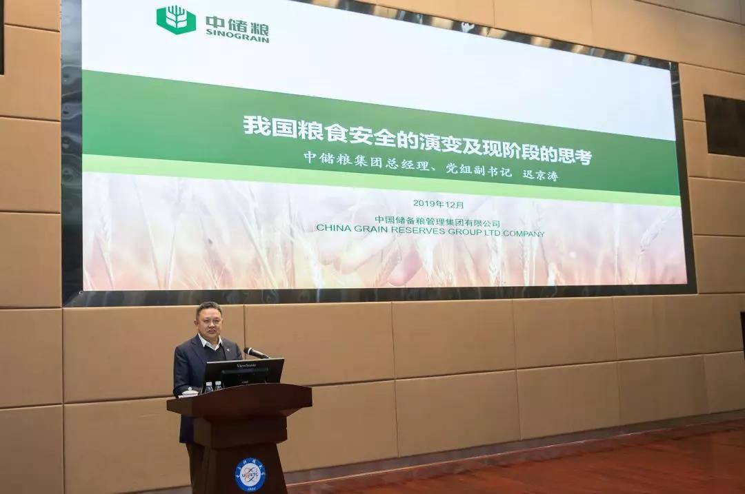 黑龙江聚焦科技企业量质提升经济发展亮点多韧性足