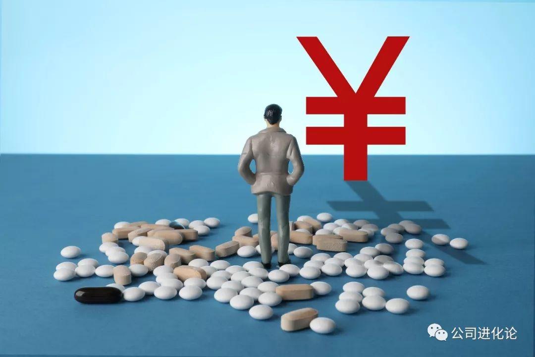 视频|基金经理肖瑞瑾:成长主题新一年投资机会在哪?