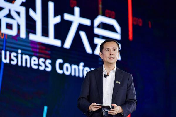 胡晓明接任蚂蚁金服CEO 阿里组织架构再调整