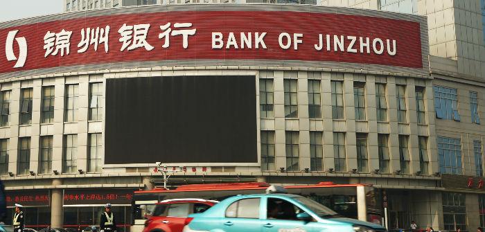 央行于12月24日开展60亿元央行票据互换(CBS)操作
