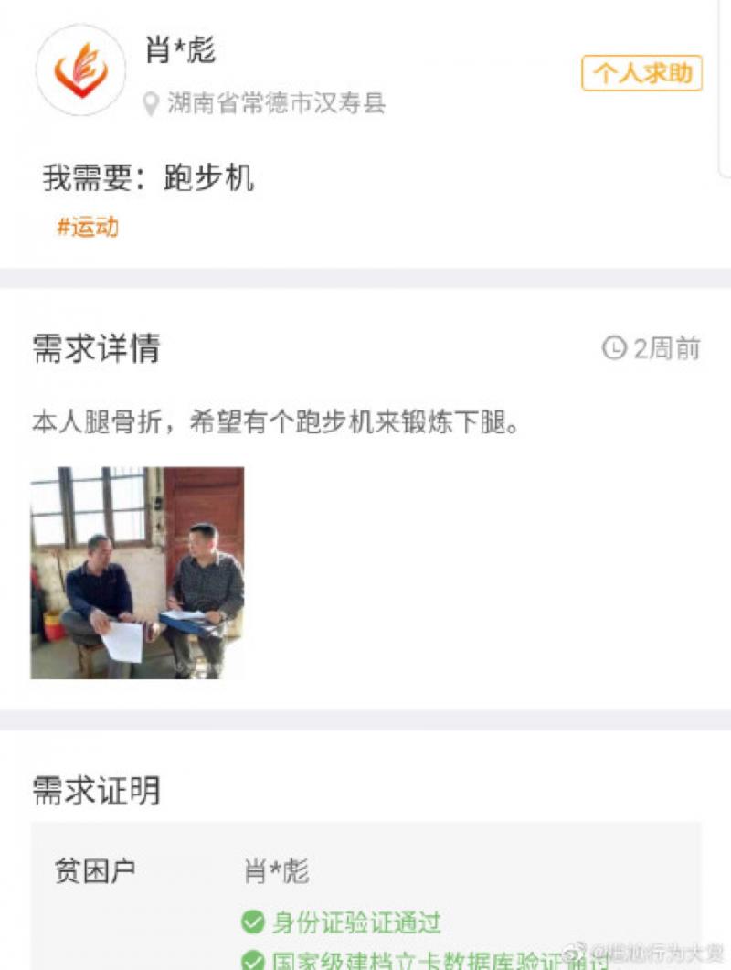 湖北省委书记:方舱医院添置移动厕所和淋浴间