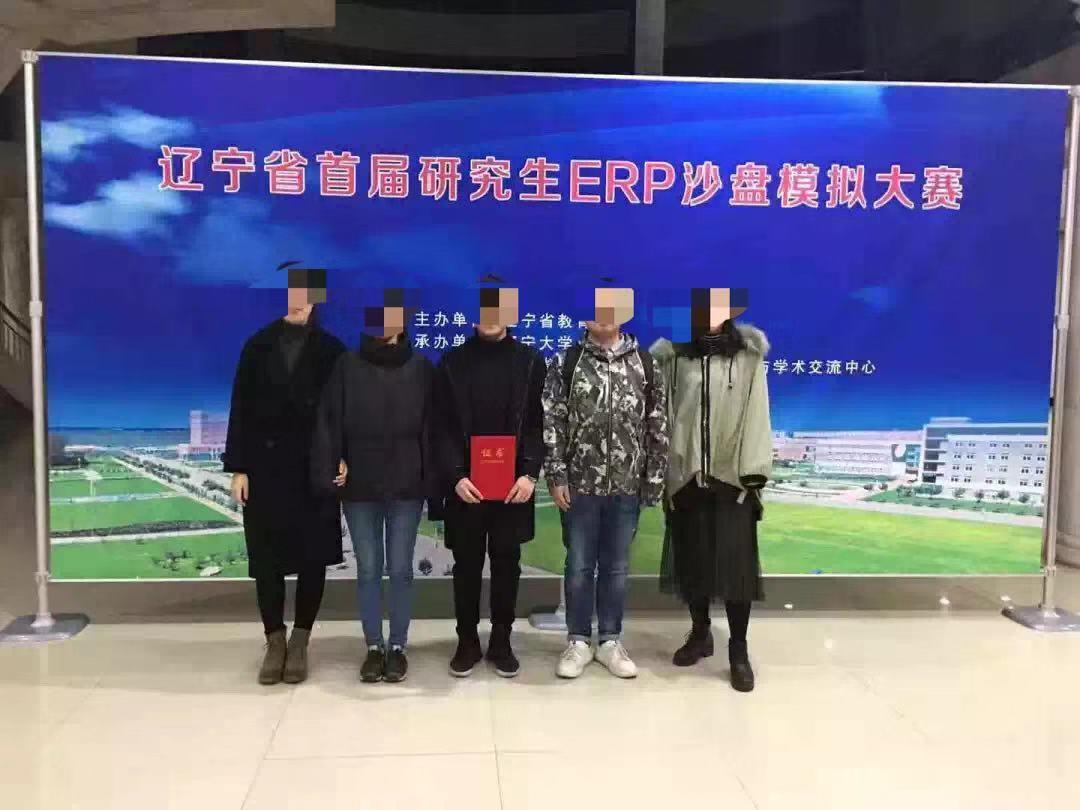 沈阳大学研究生被学生会干事捅伤 对方说40万私了