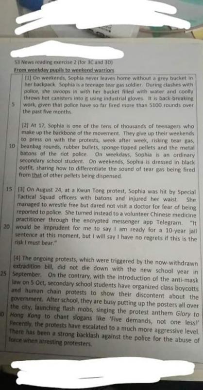 """香港一中学教材称""""袭警学生是战士"""" 教育局回应"""