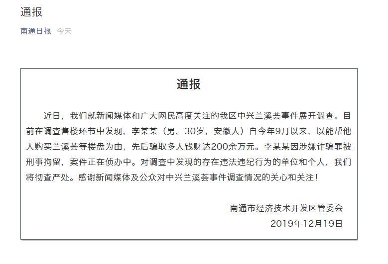 """股票型基金仓位超90%""""宅经济""""概念股受青睐"""