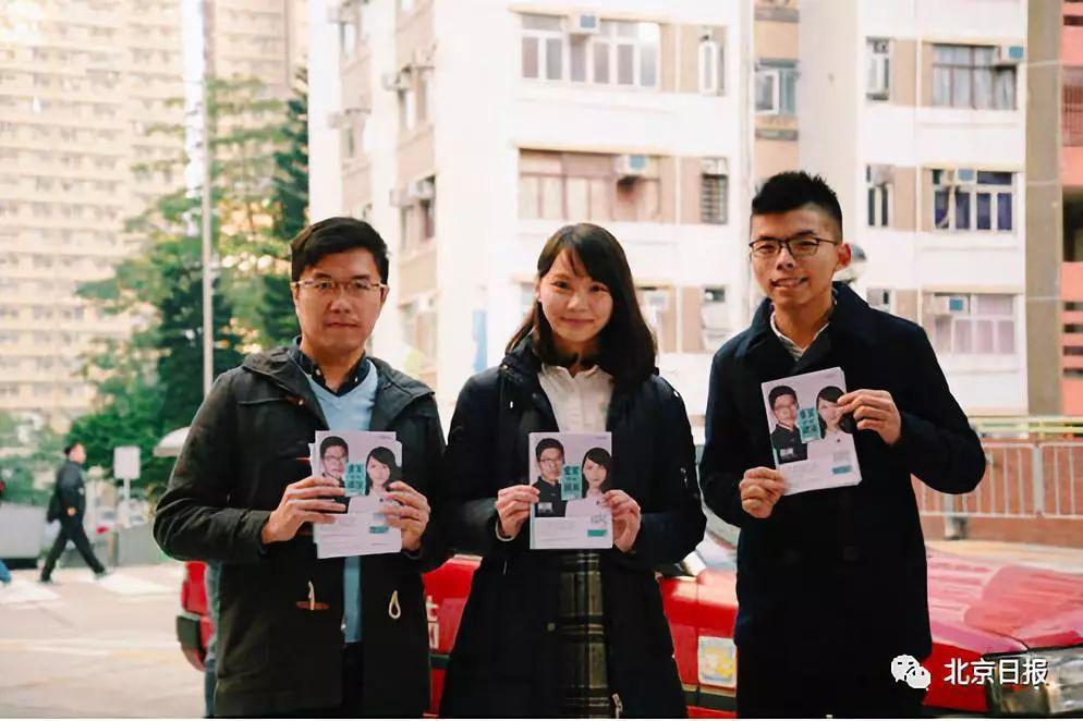 区诺轩(左)、周庭(中)、黄之锋(右)