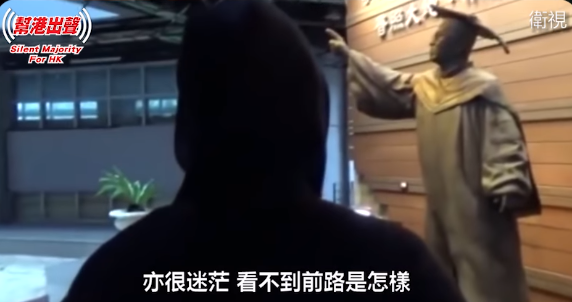 """香港暴徒""""后悔"""":以后可能见不到家人了 还想上学"""