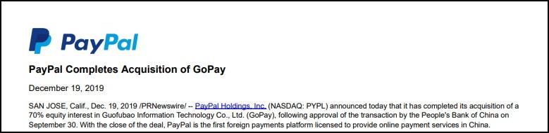 PayPal收购中企70%股权 成入华首家外国在线支付PayPal