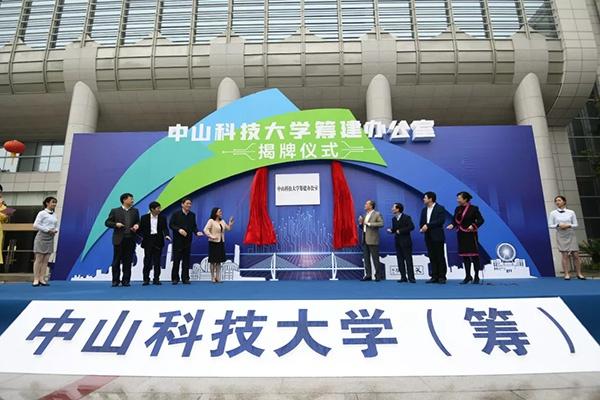济宁银行定增获证监会核准:预计募资不超18.34亿