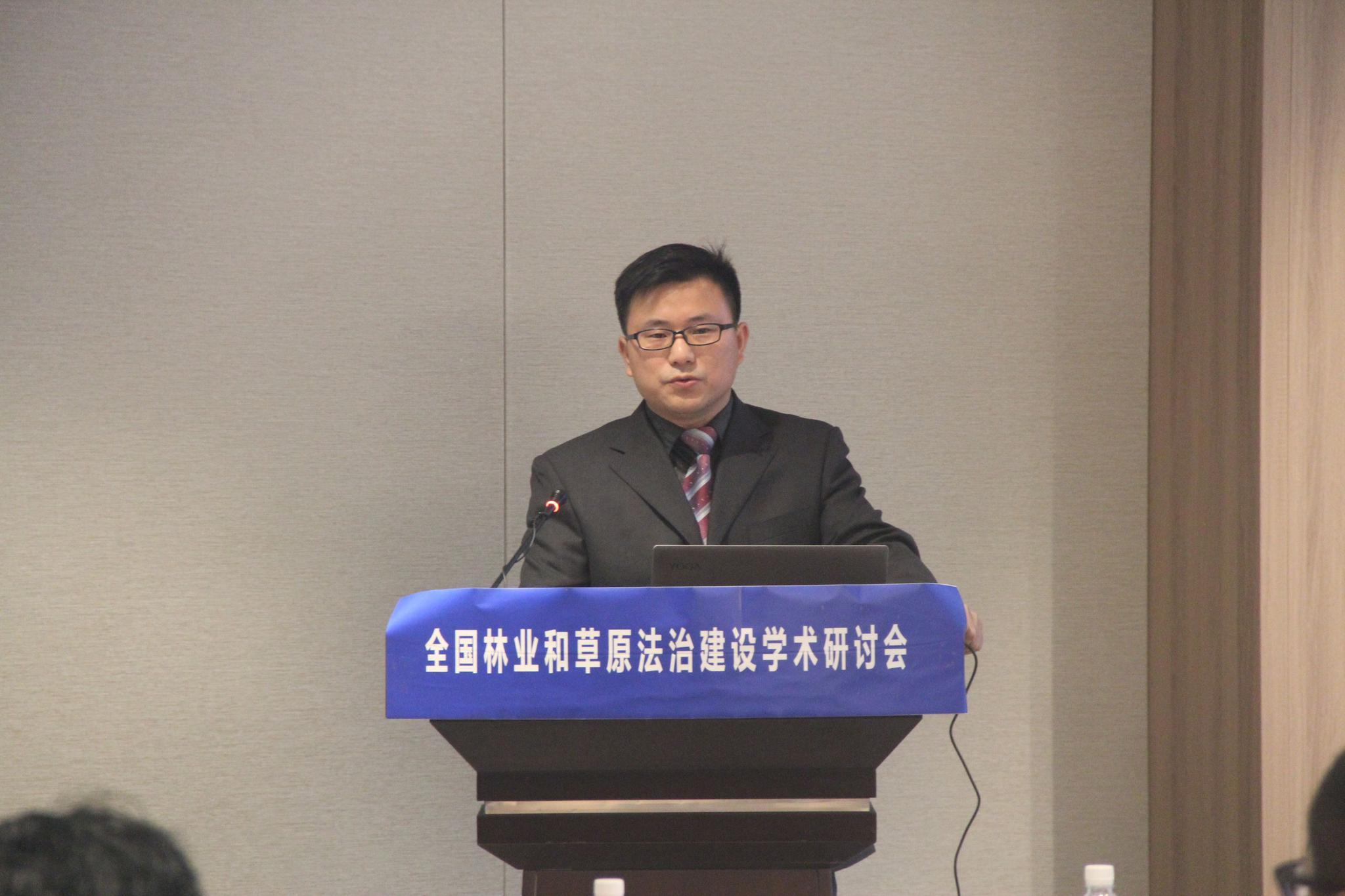 北京林業大學人文學院生態法研究中心主任楊朝霞