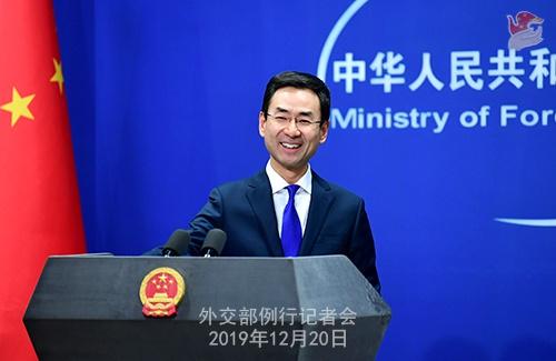 12月20日外交部例行记者会(全文)