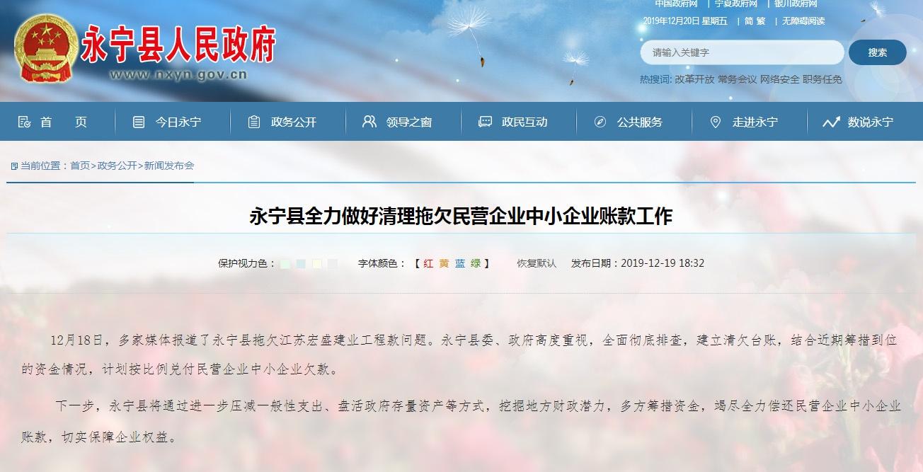 港媒:香港2020新年倒数烟花汇演将如期举行