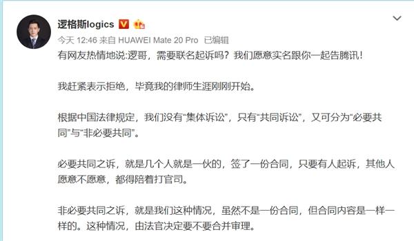 天津玉佛禅寺等8家A级旅游景区资质被取消