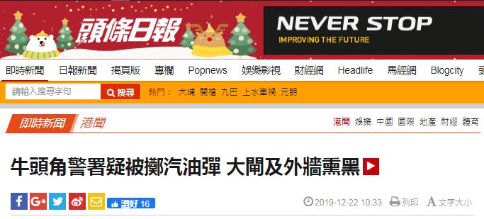网传吉利3亿美元入股蔚来双方均不予置评