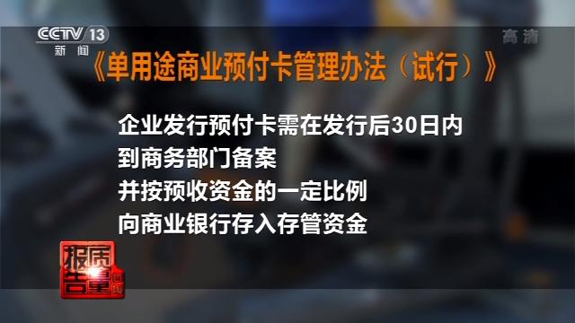 北京地鐵車廂滿載率可線上實時查詢