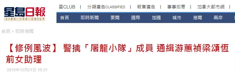 易烊千玺疑似抄袭超过百万网友参与讨论了这件事情