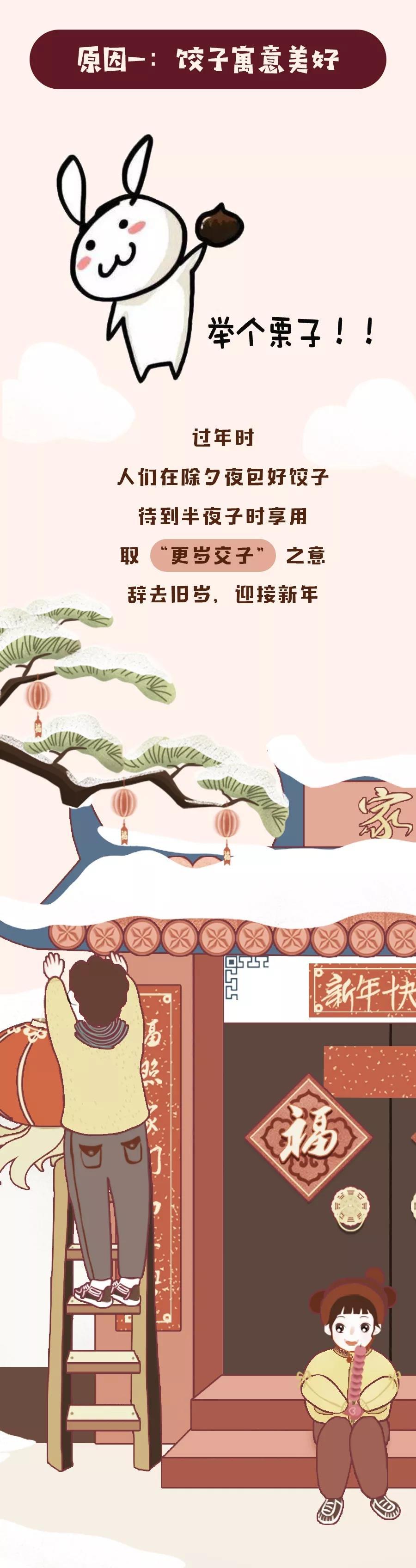 从平民教育到乡村振兴—长篇人物传记《晏阳初》出版