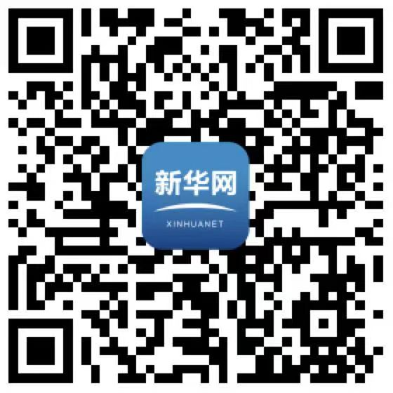 习近平会见美前国务卿基辛格:中美应避免误解误判