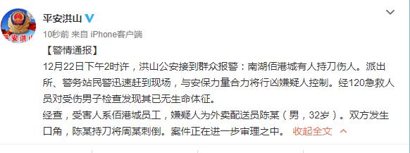 浙大成立全国首家国家制度研究院张文显担任院长
