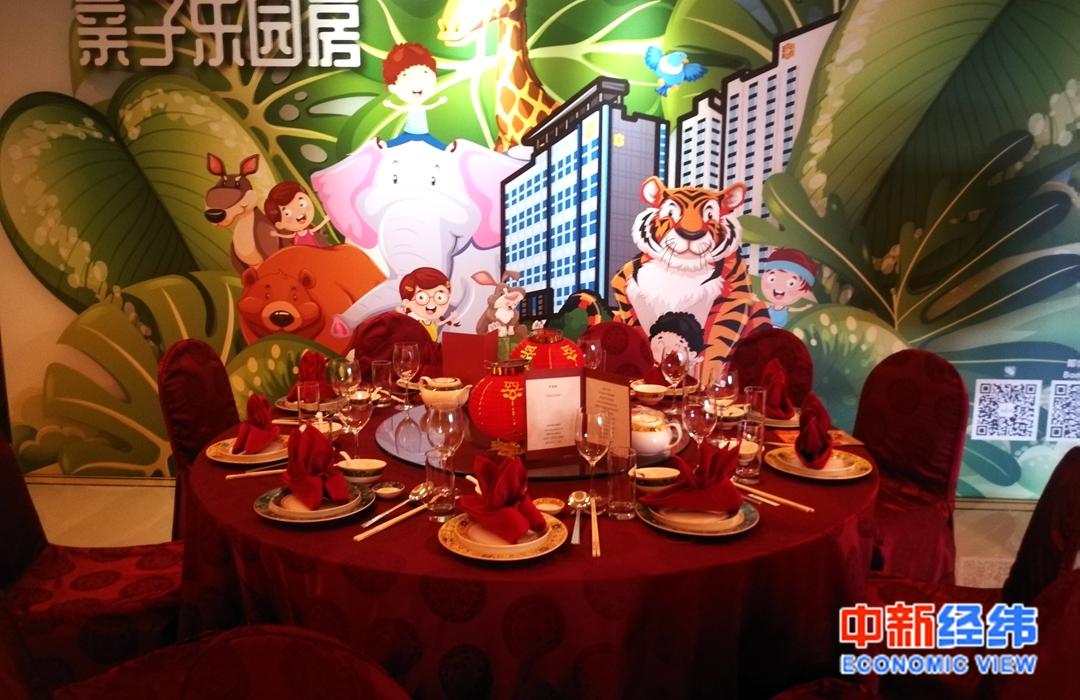 北京某饭店年夜饭摆台展示 中新经纬 张燕征 摄