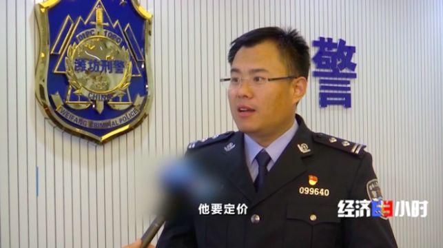 △山东省潍坊市公安局刑警二大队大队长孙武兴