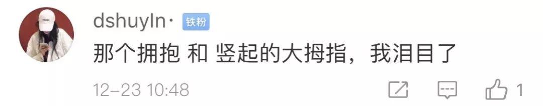 外军看到中国军人的手后 这一组反应太真实