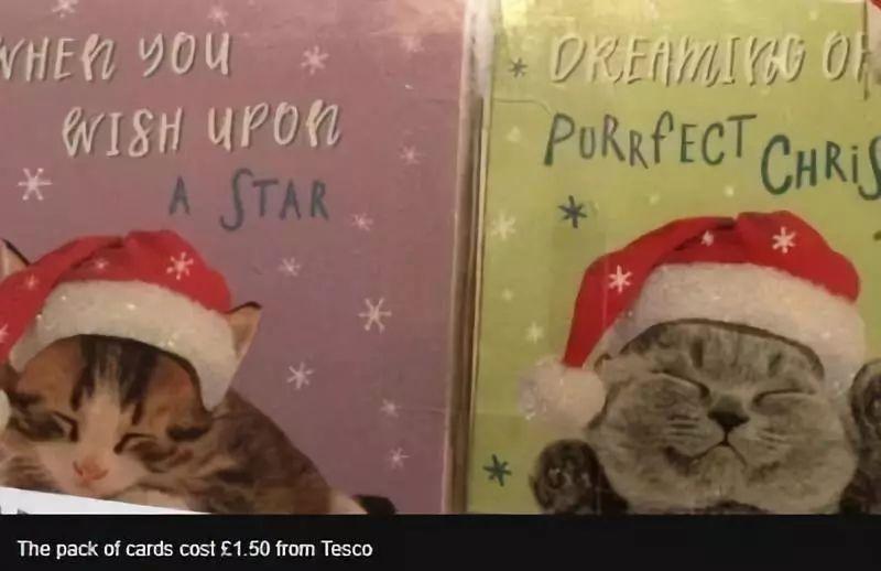 """图为英国媒体宣称是""""中国外籍囚犯""""包装的圣诞贺卡,截图来自英国BBC"""