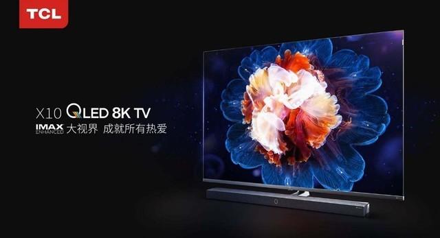 """TCL高规格却相对""""亲民""""的8K电视"""