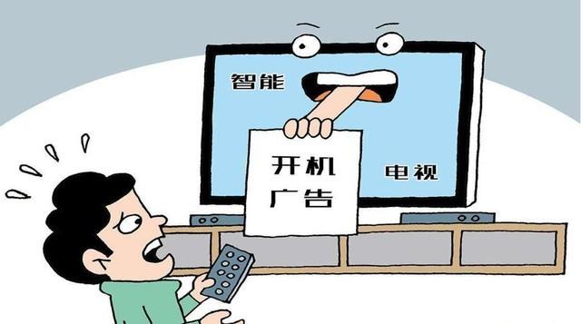 广告?能忍,电视就很便宜。。。