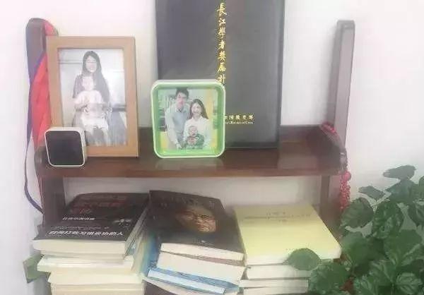 殷平的书架