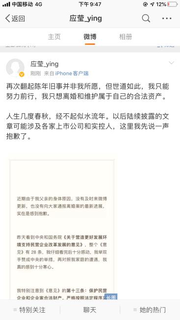山东德州市委书记陈勇市长刘炳国分别获任新职务