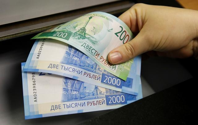 路透调查:俄罗斯央行预计将在2020年初结束降息